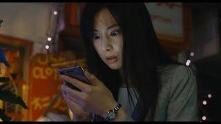 ポルカドットスティングレイ、北川景子主演映画の主題歌に決定  映画『スマホを落としただけなのに』予告編