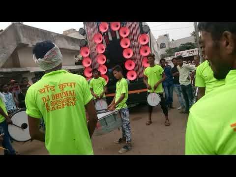 Ya taj ki rakhna Raj tere divane aaye hy by Chand krupa dj dhumal group Nagpur 8605956945