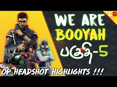 free fire gameplay | op highlights | free fire | lonely gamers | tamil | part-5 | தமிழ்