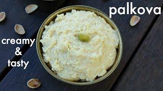 palkova recipe  how to make palkova with milk  palgova recipe