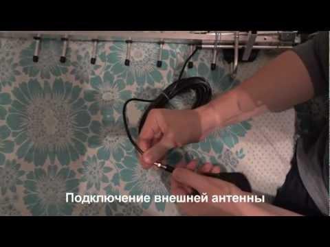 видео: Как усилить сигнал сотовой связи