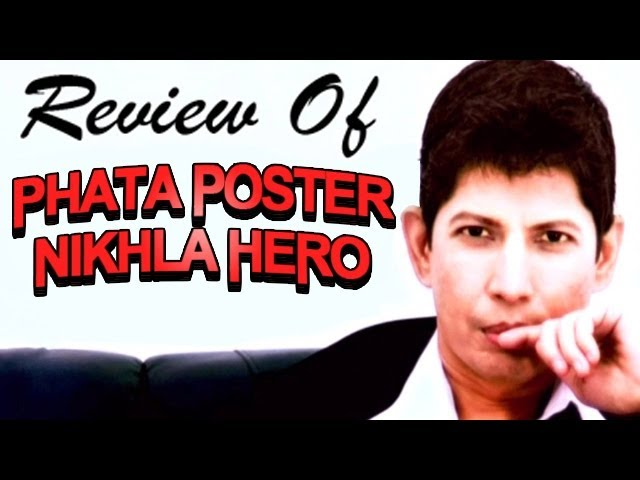 Phata Poster Nikhla Hero : Online Movie Review Travel Video