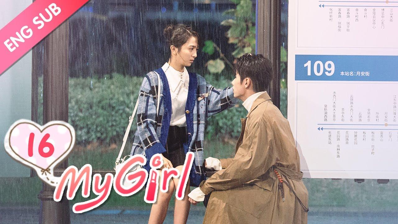 [ENG SUB] My Girl 16 (Zhao Yiqin, Li Jiaqi) Dating a handsome but \