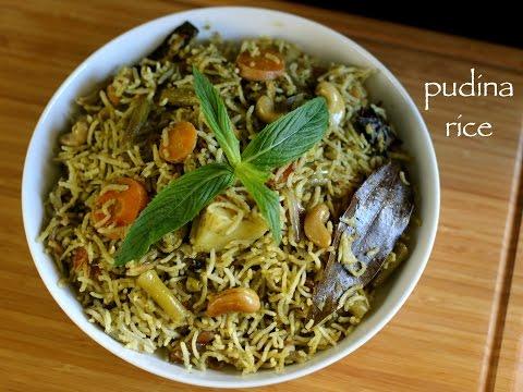 pudina rice recipe | mint rice recipe | mint pulao recipe | pudina pulao recipe