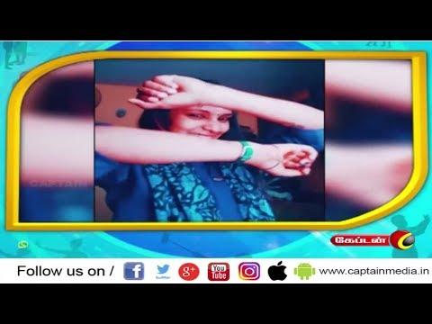 தமிழ்நாடு பொண்ணுக தா செம்ம அழகு | சூப்பரப்பு | #musically | sooparappu | EP-58    #Yuvan Shankar Raja | ஹே My dear மச்சான் | #சூப்பரப்பு #MUSICALLY #TAMILMUSICALLY #DUBMASH #TAMILDUBMASH |  Tamil Funny videos |  kuthu dance Musically | #MARRI2 | Musically Tamil Queens | Orasaadha dance collection |  #CuteDubsmash #Tamil Dubsmash video tamil #Dubsmash videos Tamil #cute Dubsmash video tamil #Tamil musically videos #Tamil heroes dubsmash video #Tamil heroin dubsmash video #Tamil girls dubsmash video #tiktok dubsmash video #best dubsmash video #Tamil new dubsmash video  Like: https://www.facebook.com/CaptainTelevision/ Follow: https://twitter.com/captainnewstv Web:  http://www.captainmedia.in  About Captain TV  Captain TV, a standalone Tamil General Entertainment Satellite Television Channel was launched on April 14 2010. Equipped with latest technical Infrastructure to reach the Global Tamil Population A complete entertainment and current affairs channel which emphasison • Social Awareness • Uplifting of Youth • Women development Socially and Economically • Enlighten the social causes and effects and cover all other public views  Our vision is to be recognized as the world's leading Tamil Entrainment, News  and Current Affairs media network most trusted, reaching people without any barriers.  Our mission is to deliver informative, educative and entertainment content to the world Tamil populations which inspires people through Engaging talented, creative and spirited people. Reaching deeper, broader and closer with our content, platforms and interactions. Rebalancing Tamil Media by representing the diversity and humanity of the world. Being a hope to the voiceless. Achieving outstanding results efficiently.