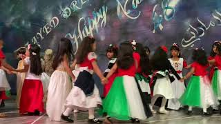 AJYAL AL FALAH KG2D and KG2E NATIONAL DAY