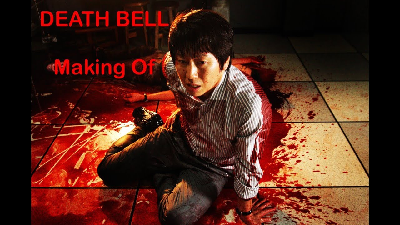 Death Bell