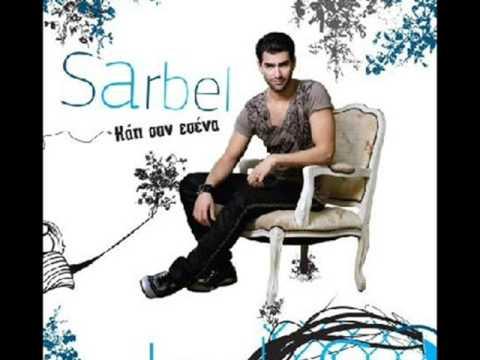 Sarbel - Ola dika sou..