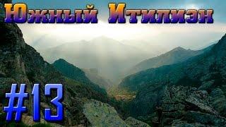 Прохождение Властелин Колец: Битва за Средиземье [Зло] #13 - Южный Итилиэн