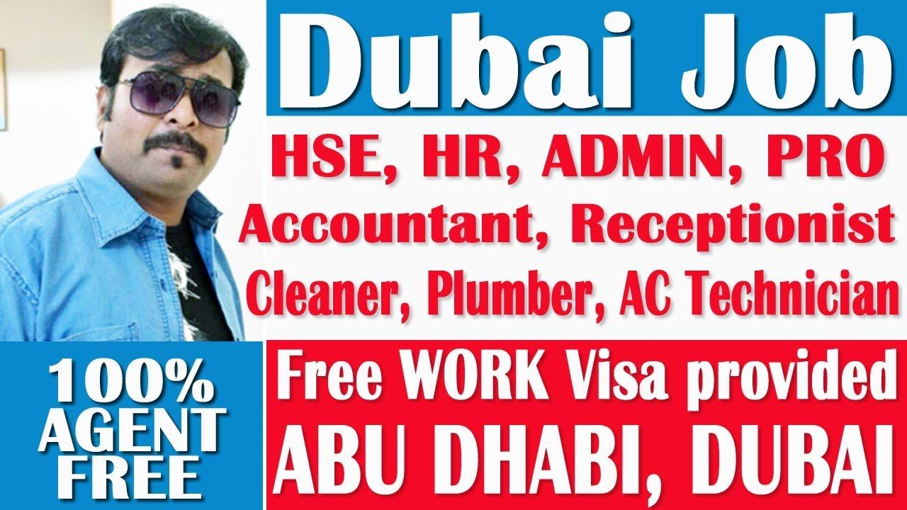 NO AGENT I 100% FREE VISA I HR,HSE,ADMIN,PRO, AC  Technician,Plumber,Carpenter | TECH GURU DUBAI