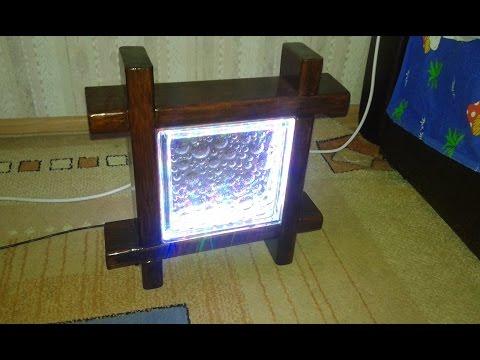 Оригинальный светильник из простого стеклоблока