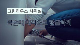 [월20만] 서울고시원 추천/ 싸고 시설 좋은방 찾기/…