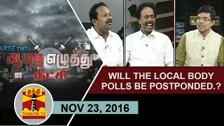 Aayutha Ezhuthu Neetchi 23-11-2016 Will the Local Body Polls be Postponded..? – Thanthi TV Show