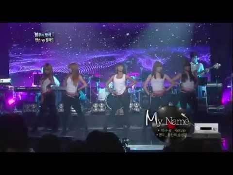 [HIT]불후의명곡2(Immortal Songs 2)-효린(hyolyn, Sistar)  MyName20110903 KBS