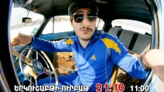 HT Hayko - Taxi_NEMA.mpg