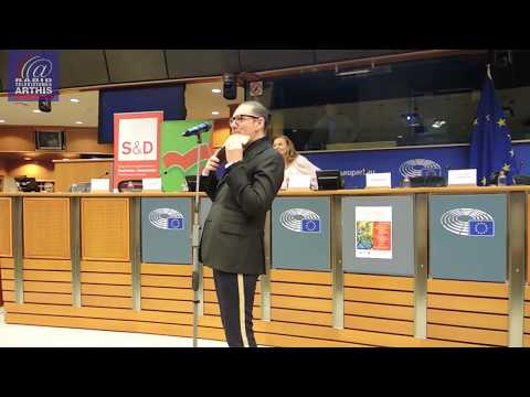 The Balkans and the South - East Mediterranean, Shared memories, common future, EP Brussels 2018