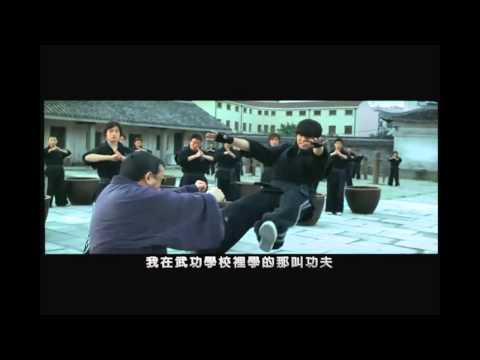 Jay Chou 周杰倫【周大俠 Master Chou】 Music Video電影「功夫灌籃」主題曲