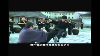 Download Video Jay Chou 周杰倫【周大俠 Master Chou】-Official Music Video(電影「功夫灌籃」主題曲) MP3 3GP MP4