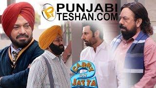 Carry On Jatta 2 | Binnu Dhillon | Karamjit Anmol | Gurpreet Ghuggi | BN Sharma | Punjabi Movie