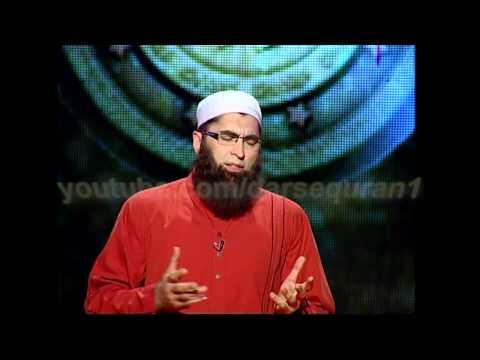 HD Alif Laam Meem - Official Naat Video - Qasida Hassan Bin Sabit(RA) Junaid Jamshed (New Style)
