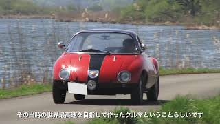 """""""水滴""""に込められた世界最速への想い フィアット・アバルト 750 ゴッチア ヴィニャーレ"""