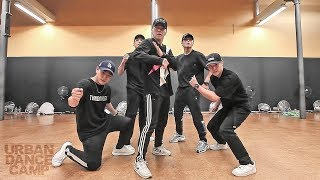 Say My Name - Odesza (Remix) / Just Jerk Crew feat. Gyuhong Choreography / URBAN DANCE CAMP