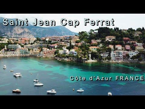 Saint Jean Cap Ferrat, Baie de Villefranche sur mer French Riviera Côte d'Azur France