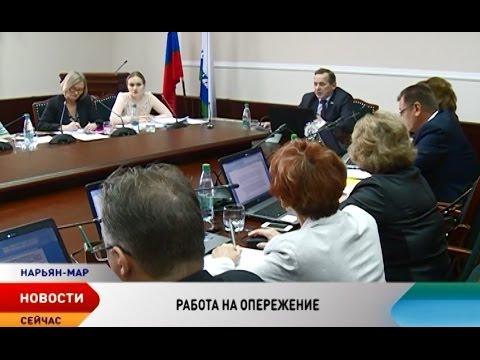 Тема № 3: «Финансовое право как отрасль российского права»