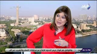 صالة التحرير مع عزة مصطفى - الحلقة الكاملة (23-7-2019)