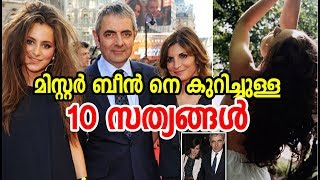 Top 10 Interesting Facts about Mr Bean.| മിസ്റ്റര്...