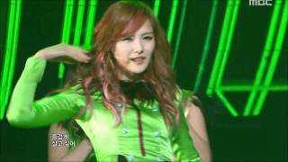 SunnyHill - The Grasshopper Song, 써니힐 - 베짱이 찬가, Music Core 20120114