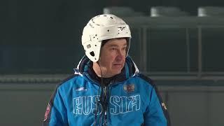 Горячий лед  (документальный фильм) 2021