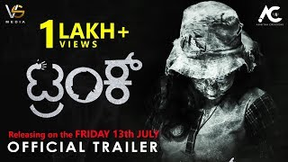 Trunk is a new age Kannada horror movie. The story revolves around ...