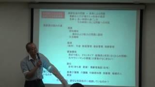 平成27年度 もめごと予防 研究会