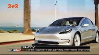 видео Альтернатива: автомобили на водородном топливе