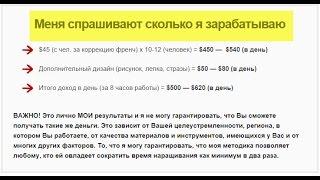 Акриловая роспись ногтей видео. Акриловые ногти.(, 2014-12-09T02:14:12.000Z)