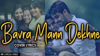 Bavra Mann Dekhne | Lyric Video | Cover Song
