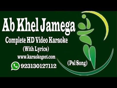 PSL Song-Ab khel Jamega (Video Karaoke with Lyrics)