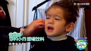 Baby let me go mùa 3: Jackson cắt tóc