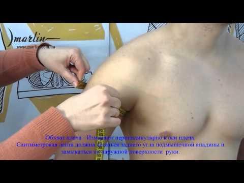 №13 (2) Marlin Обхват плеча.avi