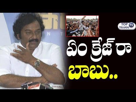 VV Vinayak about Pawan Kalyan Craze | Intelligent Movie Interview | BA Raju | Top Telugu TV