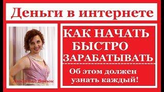 piarim - обман!! новый год! как заработать   миллион, работа, деньги, ru!
