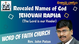 Revealed Names of God Part 14(JEHOVAH  RAPHA ) Message By Rev John Paton