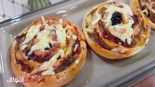 بدون طماطم🍅🍅اكتشفوا طريقتي في إعداد بيتزا رولي لذيييذة جدا🍕🍕🍕