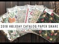 2018 Holiday Catalog Paper Share| Stampin' Up!
