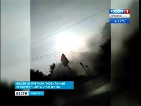 Трубу с кипятком прорвало в Иркутске, Вести-Иркутск