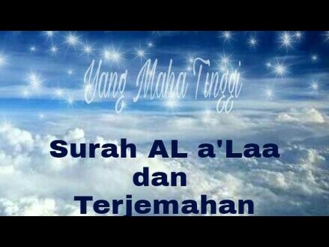 mp3 qur'an Surah Al A'laa dan Terjemahan nya