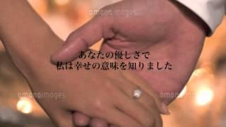 泣ける歌 遠距離恋愛の恋人に捧げる 温かいラブソング『つないだ手と手』AYA thumbnail