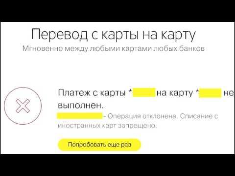 Как перевести деньги в Крым сейчас?