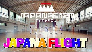 祭囃子をコンセプトにしたアイドルグループ『JAPANARIZM』 日本と海外のリズムを融合しアップテンポな楽曲でパフォーマンスを繰り広げる 7 人組!